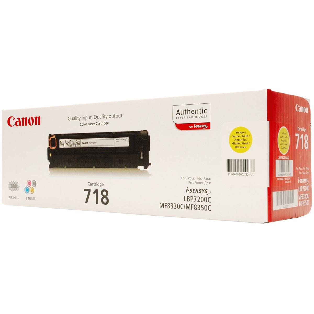 Canon toner 718Y, 2.900 pagina's, OEM 2659B002, geel