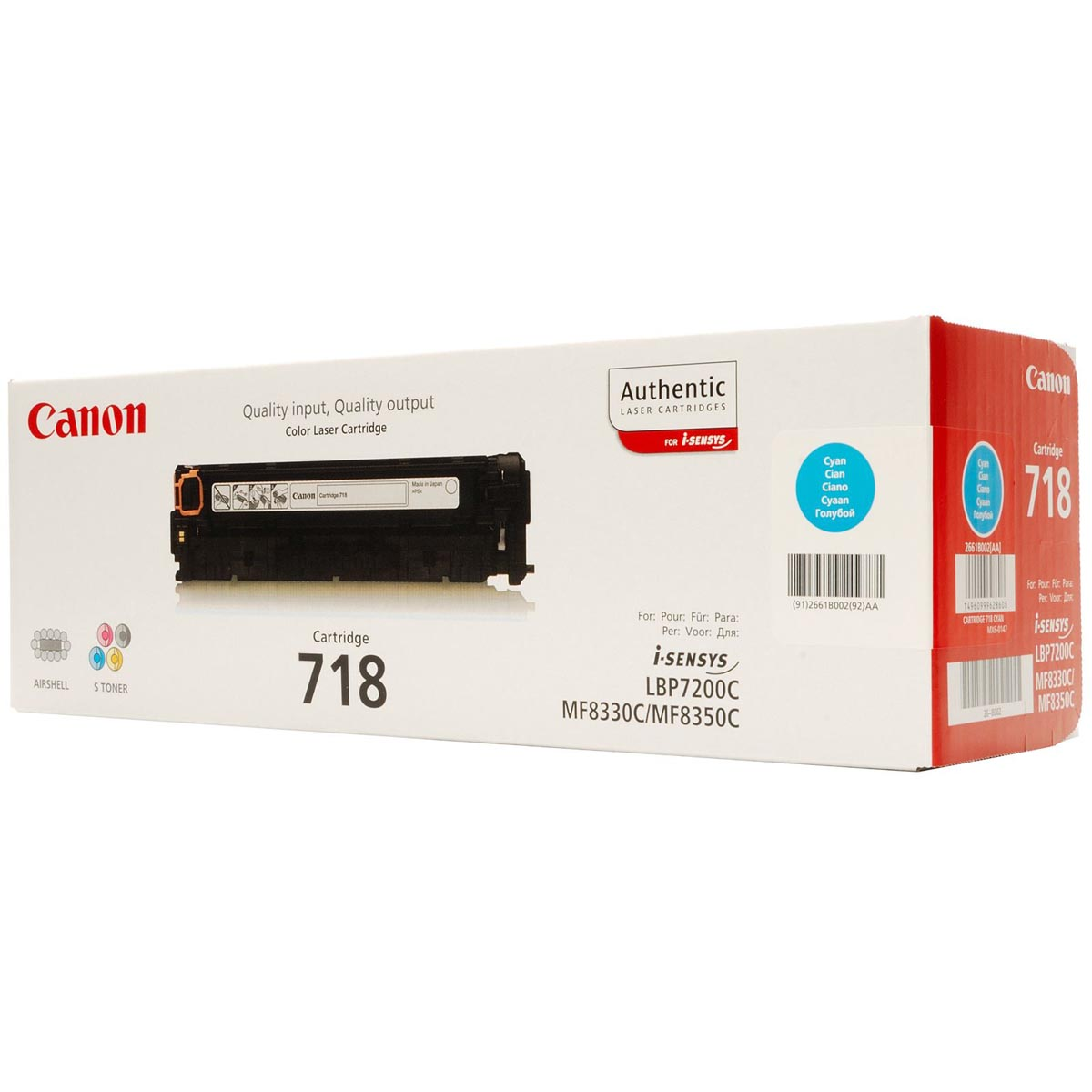 Canon toner 718C, 2.900 pagina's, OEM 2661B002, cyaan