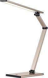Hansa bureaulamp Slim, LED-lamp, goud