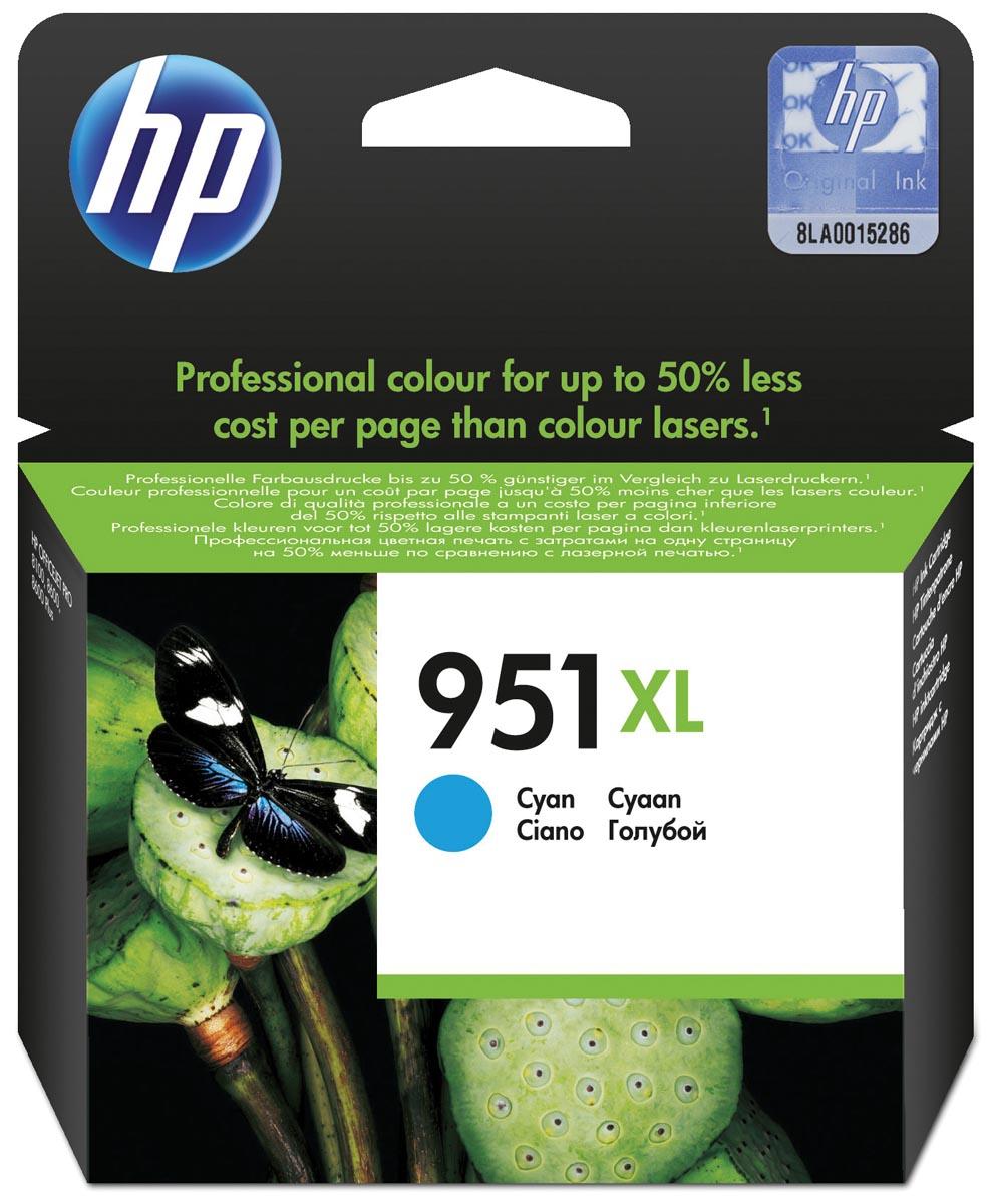 HP inktcartridge 951XL, 1 500 paginas, OEM CN046AE#301, cyaan, met beveiligingssysteem