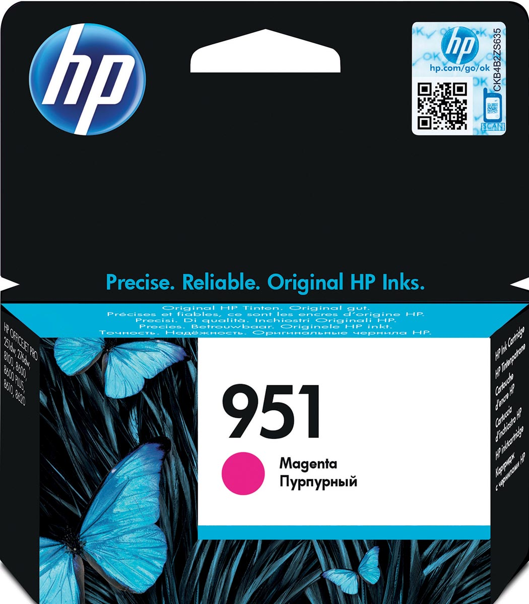 HP inktcartridge 951, 700 paginas, OEM CN051AE, magenta